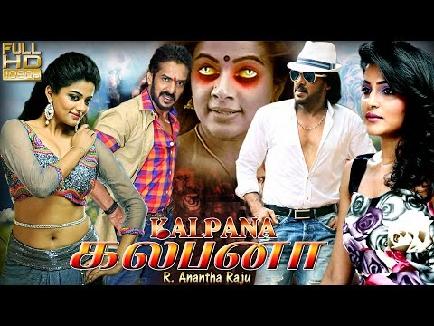 Kalpana tamil full movie | ...