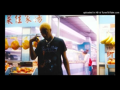 Comethazine - Piped Up Instrumental (Best Remake)