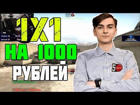 Как играть в 1000 на картах