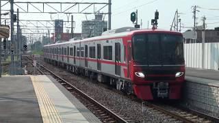 【美】名鉄新型車両9500系試運転 知立駅通過