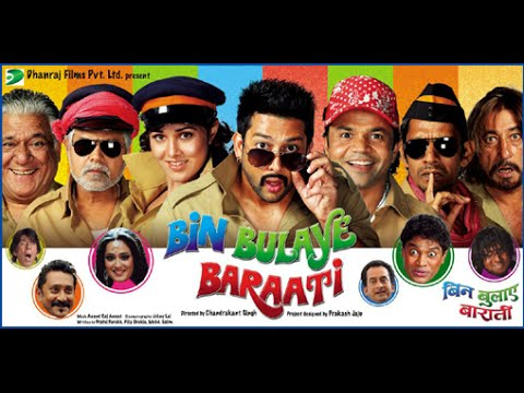 BIN BULAYE BARAATI || Theatrical Trailer || Aftab Shivdasani || Priyanka Kothari