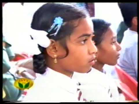 visuvin makkal arangam title song