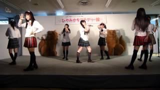 RYUKYU IDOL 130615 5/5 ひやみかち マチグヮー館