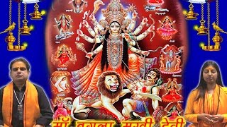 Secret Baglamukhi Mantra  Shatru Nashak Mantra by Guru Rajneesh Rishi Ji