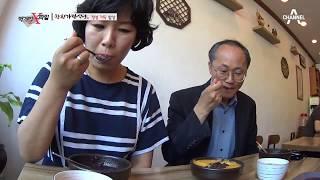 국산 재료만 쓴 3000원 '팥죽-호박죽'?! 작품 같은 음식에 감탄! thumbnail