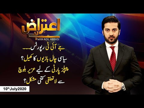 Rana Tanveer Hussain Latest Talk Shows and Vlogs Videos