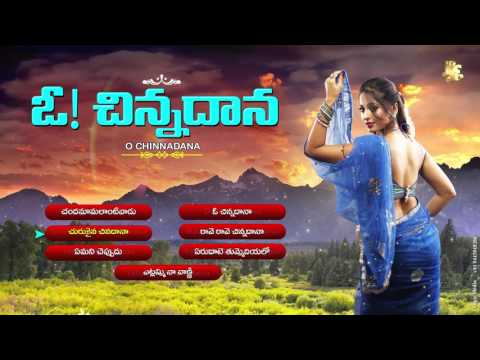 Rayalaseema Folk Songs-O Chinnadana-Nallagatla Janapadalu-Telugu Folk Songs-Jukebox