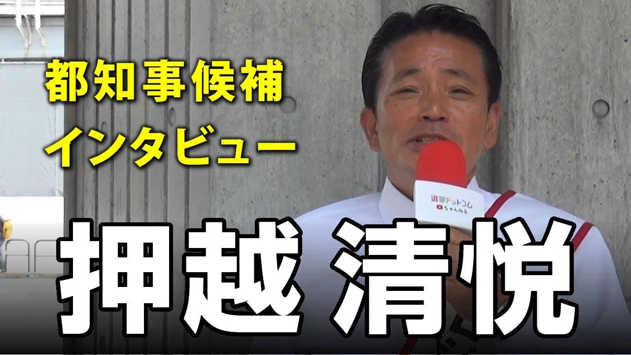 Wiki 七海 ひろこ