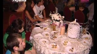 Свадебная вечеринка Wedding City Киев 02.08.2012(, 2012-08-09T18:10:53.000Z)