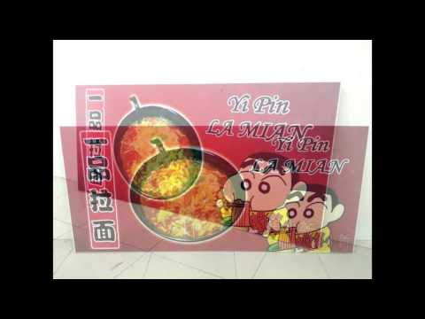 FOOD SIGN : PULAU PINANG, BATU KAWAN, Signs Shop, Signboard Company, Signage Supplier