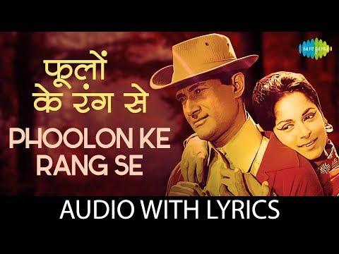 Phoolon Ke Rang Se with lyrics | फूलों के रंग से के बोल | Kishore Kumar