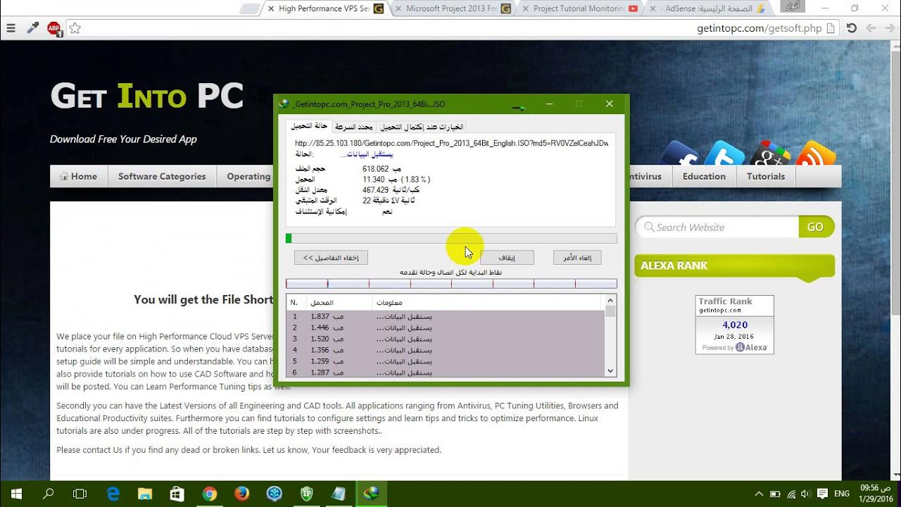 microsoft project 2016 free download full version crack