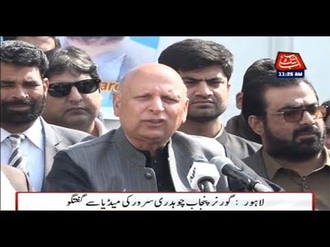 Lahore: Governor Punjab Talks To Media