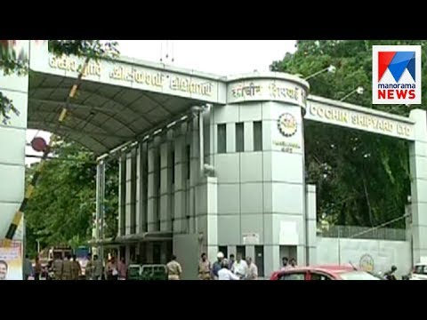Cochin shipyard to sell 25 percent of shares | Manorama News