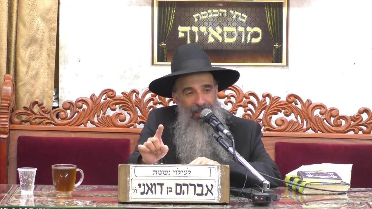 הרב מאיר שמואלי הזהירות מלשון הרע בבחירות