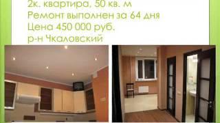 видео ремонт квартир ростов