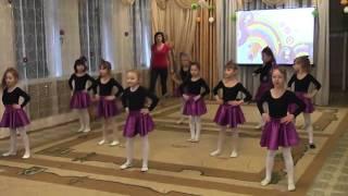 Танцевально ритмическая гимнастика