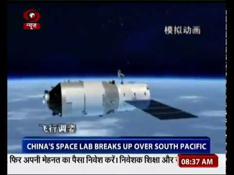 China's Space Lab breaks up over South Pacific