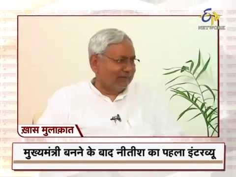 Khas Mulakat-Nitish Kumar-Chief Minister-Bihar On 22nd Feb 2015