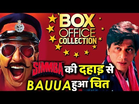 ZERO Vs SIMMBA: Ranveer Singh Starrer Beats Shahrukh Khan's Starrer First Day Collection