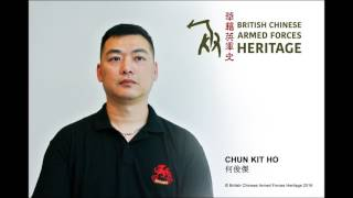 Chun Kit Ho Audio Interview