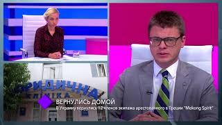 Украинских моряков отпустили из «греческого плена»