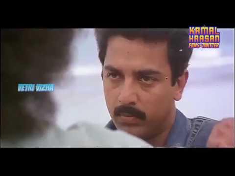 *2017* Trailer of Kamal Haasan's VETRI VIZHA (1989) [Tamil | Action | BlockBuster]