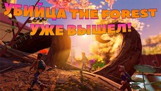 ПЕРВЫЙ ВЗГЛЯД И ОБЗОР // GROUNDED // ДЕНЬ #1