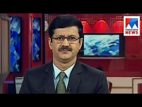 സന്ധ്യാ വാർത്ത | 6 P M News | News Anchor - Pramod Raman | August 28, 2017 | Manorama News