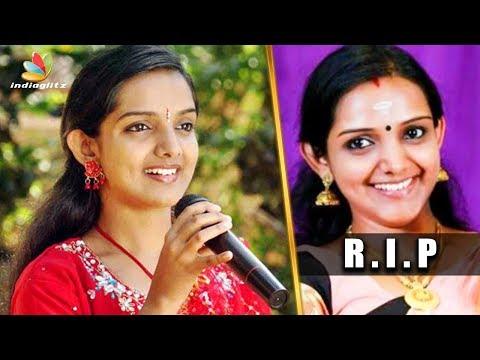 ഗായിക മഞ്ജുഷ അന്തരിച്ചു |  ''Idea Star Singer'' fame Manjusha Mohandas passes away | Latest News