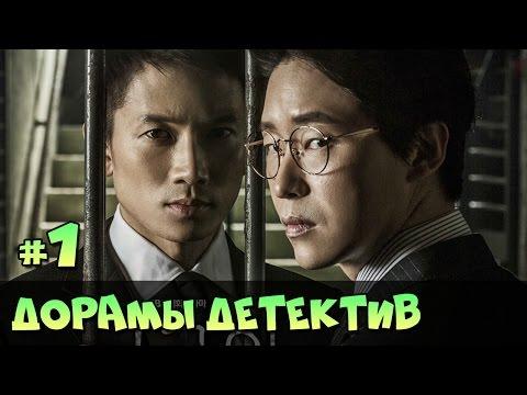 Сериал корейский голос