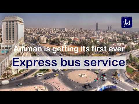 Revolutionary new bus service coming to Amman