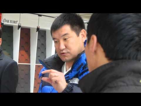 Миграция в Корею