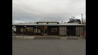 JR東日本 内房線 南三原駅