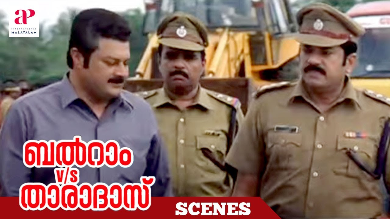 Balram Vs Tharadas Movie Scenes | Police Go to Inspect Construction Site | Mukesh | API Malayalam