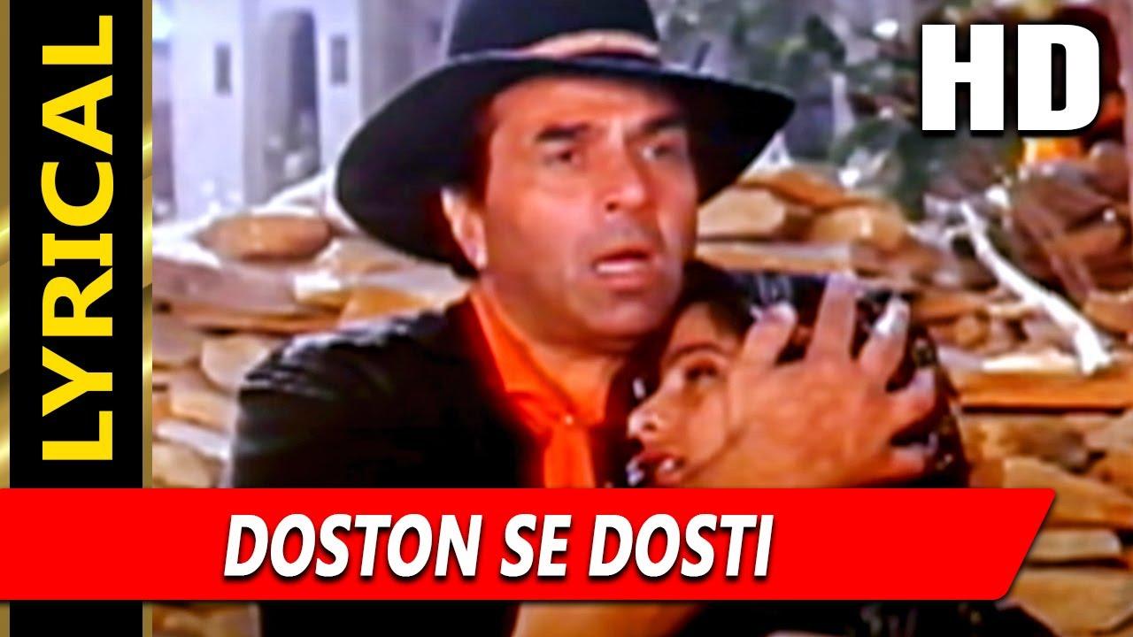 Download Dosto Se Dosti Dushmano Se Dushmani With Lyrics| Mohammed Aziz| Elaan-E-Jung 1989 Songs | Dharmendra