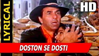 Dosto Se Dosti Dushmano Se Dushmani With Lyrics| Mohammed Aziz| Elaan-E-Jung 1989 Songs | Dharmendra