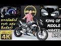 ทำไม Triumph Street Triple 765 RS ถึงเป็นราชา 3สูบตัวจริง | Bigbike รีวิว