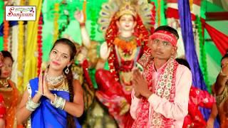 2018 का सबसे हिट देवी गीत !! काहे पूजा करे ले अलगे भाई बहन !! Mintu Urf Bijendra Kumar