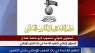تنظيم القاعدة في بلاد المغرب الإسلامي يتبنى تفجير الأخضرية