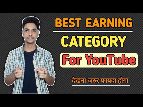 Best category to start YouTube channel in 2020