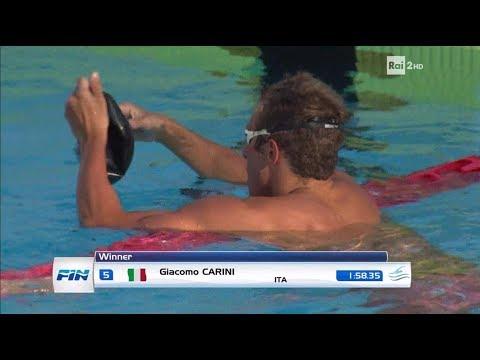 24-06-2017 pom. 200 Farfalla M Finale B Giacomo CARINI 1:58,35 -54° Trofeo Sette Colli 2017 V.50