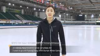 PyeongChang 2018,...