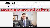 лучший курс обмена валют в красноярске - YouTube