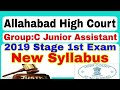 Allahabad high court group C Junior Assistant /Steno New Syllabus 2019
