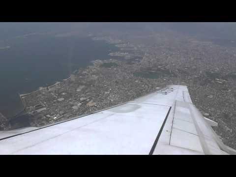 ノーカット  スカイマーク009便  着陸やりなおし タッチアンドゴー  福岡空港  Skymark Airlines