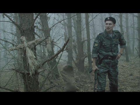 ОЧЕНЬ ПОПУЛЯРНЫЙ ДЕТЕКТИВ- ТРИЛЛЕР! 2 часть –Отряд- Все серии 5 по 8 - Видео онлайн