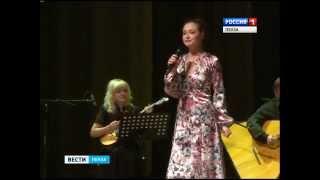 В Пензе Марта Серебрякова и квартет «Губерния» выступили при полном аншлаге