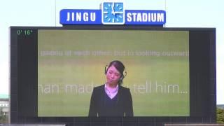 2014年3月21日に開催された東京ヤクルト対北海道日本ハム戦(明治神宮野...