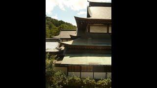2020 VEKI: Pri milito kaj paco, kaj memoraĵoj pri Hiroshima kaj Nagasaki